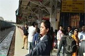 this railway station of india runs only women