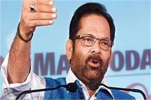 india wants permanent prime minister not on contract naqvi