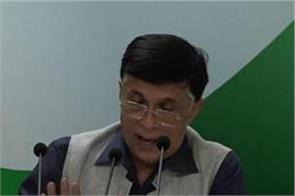incident at the congress press conference
