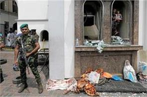 committee probing easter sunday attack to release report on may 6