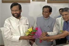 ram vilas paswan takes charge of the consumer ministry