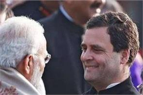 lok sabha elections rahul gandhi ahead of eight lakhs