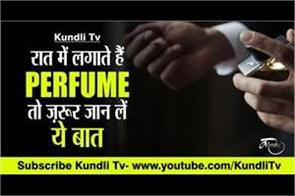 do not use perfume in night