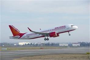 air india orders probe into account of fraud in us