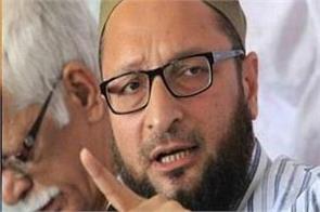 owaisi attack on pm modi about minority statment