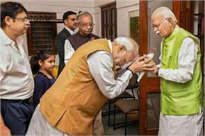 advani mamta and rajinikanth congratulate to modi