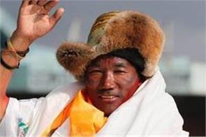 sherpa climbs mount everest 23 times breaking his own record