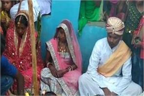 anil kumar marriage chhattisgarh