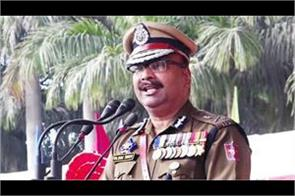 expose elements bent upon creating disturbance in j k dgp