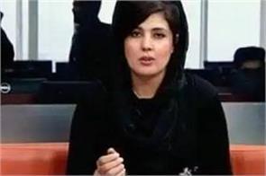 a woman journalist shot dead in kabul afghanistan