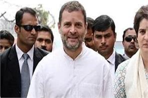 celebrities son loss in lok sabha election
