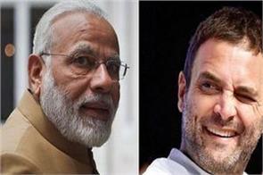 congress narendra modi bjp rahul gandhi chhattisgarh rajasthan