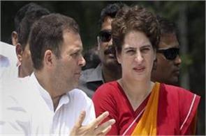 rahul s political stance fails not priyanka gandhi s magic
