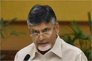 chandrababu naidu elected leader of telugu desam legislature party