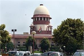 sc high courts should know arrest possible for gst evasion