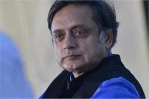 congress shashi tharoor narendra modi lok sabha elections bjp