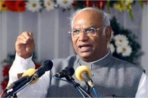 rajiv gandhi narendra modi mallikarjun kharge congress