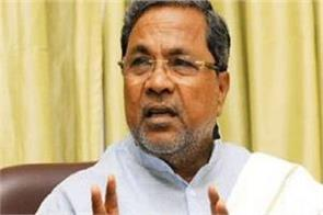 jd s  congress government strong yeddyurappa s claim is rubbish siddaramaiah