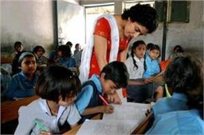 date of non plan admission in government school