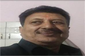 congress leader committed suicide