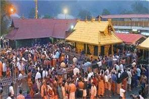 in spite of betting on sabarimala not feeding lotus in kerala
