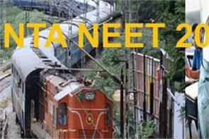 train delayed for 6 hours in karnataka 500 students went missing in neet exam