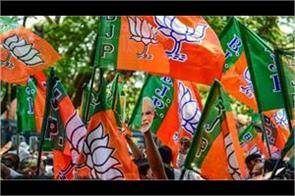 before the prime minister narendra modis rally congress protested