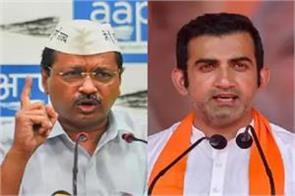 gambhir s tan on kejriwal elections will keep going but not to lose swavikaka