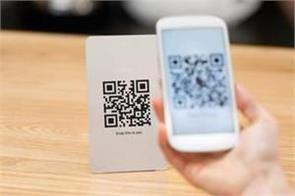 all stores can be compulsory from qr code payment