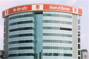 bank of baroda raises interest rates all types of loans