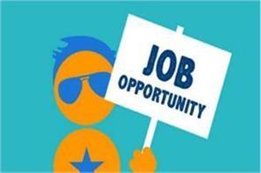 women  child development  job salary candidate