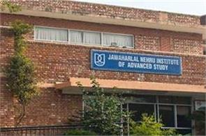 jnu admission 2019 entrance examination  organized  nta exam