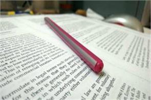 upsc 2019 examination follow tips last minute students