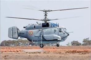 kamov 31 in the air will become the face of indian navy