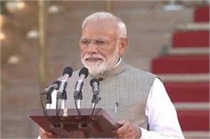narendra modi took over the post of prime minister big decision