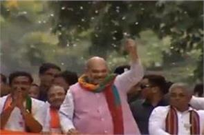 amit shah roadshow in kolkata