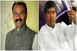 nda and alliance candidates will face difficulties in hajipur