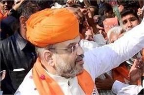 amit shah election tour of 301 lok sabha constituencies