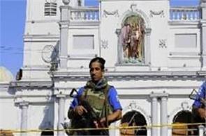 another terrorist attack warning in sri lanka