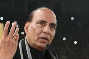 rajnath says india will be the third largest economy in the next five years
