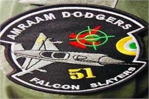 also known as falcon slayers the 51st scorchers of abhinandan vardhman