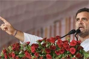 modi gave the biggest fraud to the youth rahul gandhi