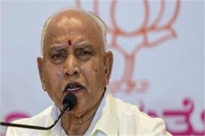yeddyurappa demands dissolution of vidhan sabha for midterm elections