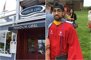 the sikh youth wearing a turban was stopped from going to the restaurant