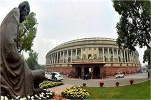 elected mp of the 17th lok sabha will not stop at five star hotel