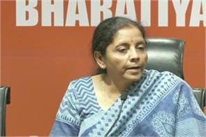 respond to the defense minister mayawati in response to the pm and the party