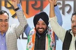 congress announces manifesto for east delhi