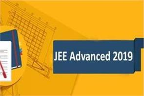 jee advanced 2019 admission to iit at only 35 percent marks