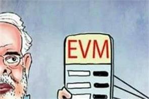 evmhacking trend in social media