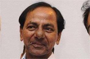 trs says regional parties alliance no longer instability